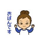 こんばんは(個別スタンプ:03)