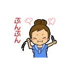 ぷんぷん(個別スタンプ:13)