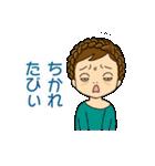 疲れた(個別スタンプ:14)