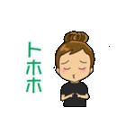 とほほ(個別スタンプ:15)