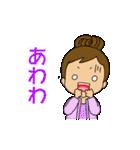 あわわ(個別スタンプ:20)