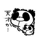 まーむーぱんださん3(個別スタンプ:14)