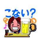 ちょっと一杯!(個別スタンプ:06)