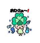よつばちゃん!3(改)(個別スタンプ:01)