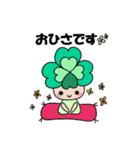 よつばちゃん!3(改)(個別スタンプ:02)