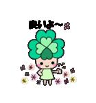 よつばちゃん!3(改)(個別スタンプ:03)
