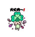 よつばちゃん!3(改)(個別スタンプ:04)