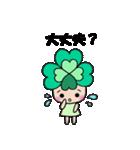 よつばちゃん!3(改)(個別スタンプ:05)
