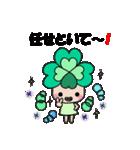 よつばちゃん!3(改)(個別スタンプ:06)