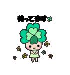 よつばちゃん!3(改)(個別スタンプ:07)