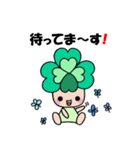 よつばちゃん!3(改)(個別スタンプ:08)