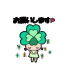 よつばちゃん!3(改)(個別スタンプ:10)