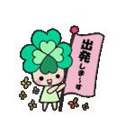 よつばちゃん!3(改)(個別スタンプ:11)