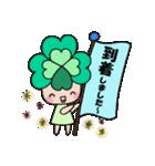 よつばちゃん!3(改)(個別スタンプ:12)