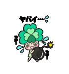 よつばちゃん!3(改)(個別スタンプ:15)