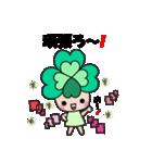 よつばちゃん!3(改)(個別スタンプ:16)