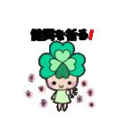 よつばちゃん!3(改)(個別スタンプ:17)