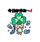 よつばちゃん!3(改)(個別スタンプ:18)