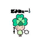 よつばちゃん!3(改)(個別スタンプ:19)