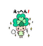 よつばちゃん!3(改)(個別スタンプ:22)