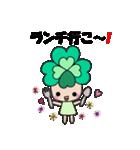 よつばちゃん!3(改)(個別スタンプ:23)