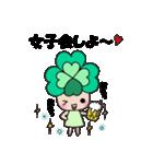 よつばちゃん!3(改)(個別スタンプ:24)