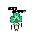 よつばちゃん!3(改)(個別スタンプ:25)
