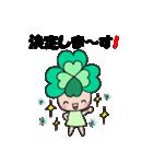 よつばちゃん!3(改)(個別スタンプ:27)