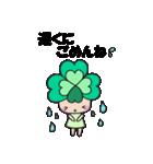 よつばちゃん!3(改)(個別スタンプ:28)