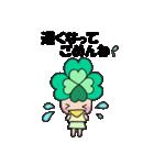 よつばちゃん!3(改)(個別スタンプ:29)