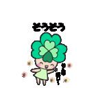 よつばちゃん!3(改)(個別スタンプ:30)