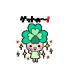 よつばちゃん!3(改)(個別スタンプ:31)