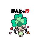 よつばちゃん!3(改)(個別スタンプ:32)