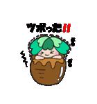 よつばちゃん!3(改)(個別スタンプ:33)