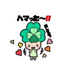よつばちゃん!3(改)(個別スタンプ:34)