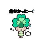 よつばちゃん!3(改)(個別スタンプ:36)