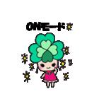 よつばちゃん!3(改)(個別スタンプ:37)