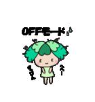 よつばちゃん!3(改)(個別スタンプ:38)