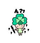 よつばちゃん!3(改)(個別スタンプ:39)