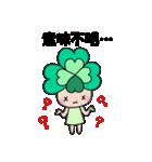 よつばちゃん!3(改)(個別スタンプ:40)