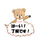 タンくまといっしょ(個別スタンプ:02)