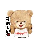 タンくまといっしょ(個別スタンプ:03)