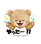 タンくまといっしょ(個別スタンプ:04)