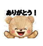 タンくまといっしょ(個別スタンプ:05)
