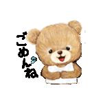 タンくまといっしょ(個別スタンプ:06)