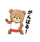 タンくまといっしょ(個別スタンプ:10)