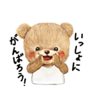 タンくまといっしょ(個別スタンプ:11)