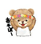 タンくまといっしょ(個別スタンプ:20)