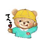 タンくまといっしょ(個別スタンプ:24)