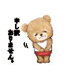 タンくまといっしょ(個別スタンプ:26)